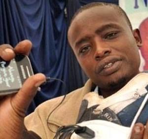 Invention Kenyanne