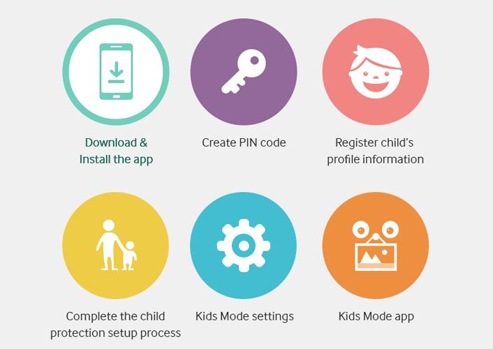 KidsMode_Main_2